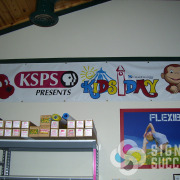 This banner was used for KSPS Kids Day event in Spokane and Spokane Valley, it shows Clifford and George