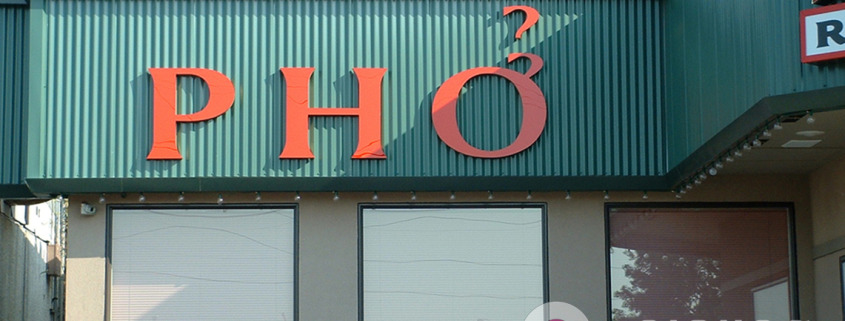 Pho taste great, and dimensional logo looks great, even years later, by Signs for Success, Spokane