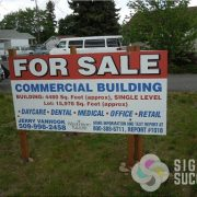 Commercial Real Estate Site Sign
