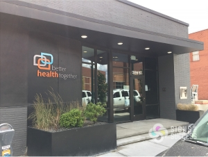 Better Health office exterior dimensional logo sign with flat cut out acrylic